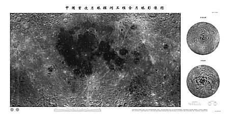 Chang'e 1, mission chinoise autour de la Lune - Page 4 Xin_carte_450